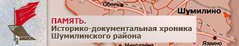 /ru/pamyat-ru
