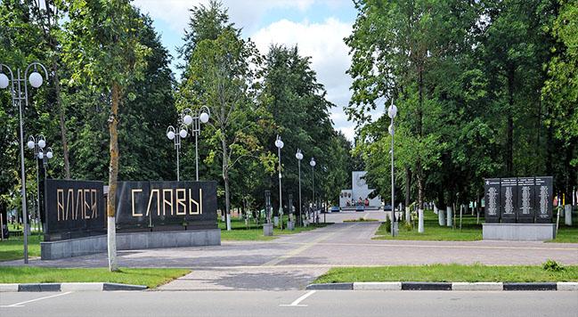 Центральная площадь г.п. Шумилино