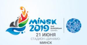 Трансляция церемонии открытия II Европейских игр